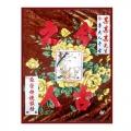 B33-57-floral funeral blanket funeral comforter