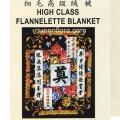 Funeral Comforter FuneralBlanket