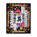 B36-92-flann funeral blanket funeral comforter