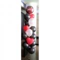 BB0011-Congrats Balloon