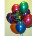 BB0020-birthday balloons