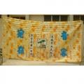 C101-funeral comforter funeral blanket