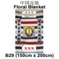 B29-26-floral funeral blanket funeral comforter