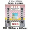 B30-37-floral funeral blanket funeral comforter