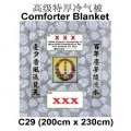 QFCBC29-funeral comforter blanket