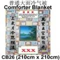 CB26-40-funeral comforter funeral blanket