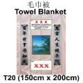T20-22-funeral blanket funeral towel