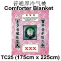 QFBCTC25-towel funeral blanket funeral comforter