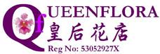 Queenflora